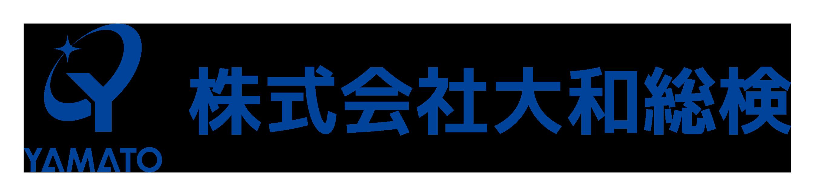 株式会社 大和総検